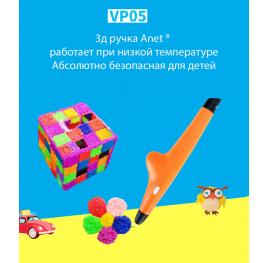 3д ручка Anet VP05